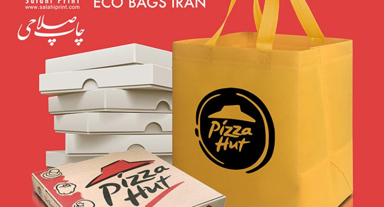 شاپینگ بگ – Shopping Bag