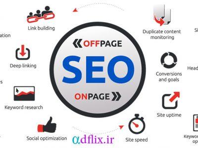 سئو On-Page و Off-Page چه تفاوتی دارند؟