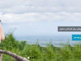 استخدام بیمه ایران استان گلستان