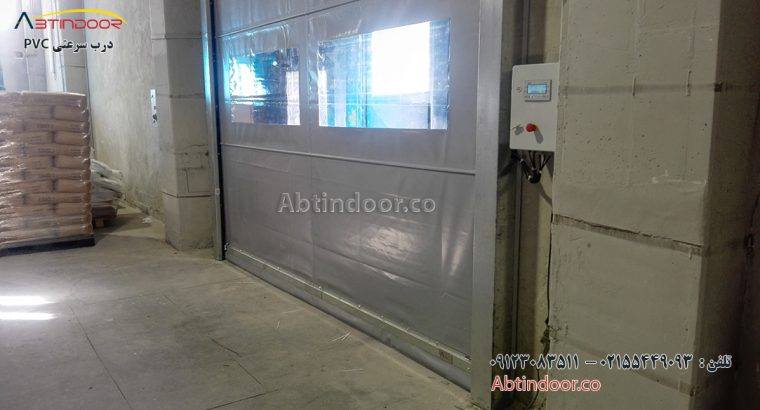 طراحی و ساخت درب سرعتی پی وی سی PVC در مازندران