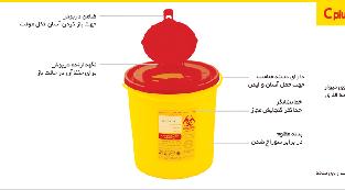 سیفتی باکس در مازندران
