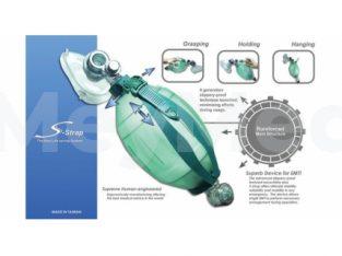 خرید و فروش تجهیزات پزشکی در چمستان
